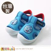 男童鞋 台灣製迪士尼米奇正版美型休閒涼鞋 魔法Baby