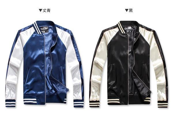 韓版街頭緞面質感棒球外套【PPK88027】