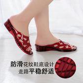 水晶塑料拖鞋女鞋夏厚底楔形室內居家高跟鏤空塑膠果凍色透氣防滑拖鞋  卡布奇諾