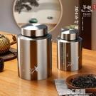 儲茶罐 茶葉罐304不銹鋼茶罐家用茶葉盒金屬迷你便攜鐵盒小號茶葉包裝盒 3C優購HM