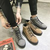 秋冬季新款男士加絨高幫板鞋子韓版潮流學生運動休閒時尚棉鞋