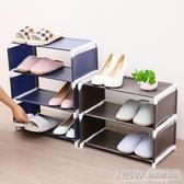 家用簡易放鞋子收納架托經濟型鞋架大學生宿舍神器省空間鞋置物架『新佰數位屋』