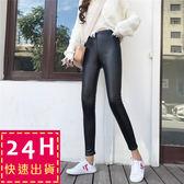 梨卡 - 秋季韓版顯瘦百搭高腰女打底褲PU皮褲長褲B574