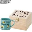〔小禮堂〕史努比 日製陶瓷馬克杯附木盒《...