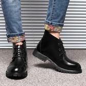 男短靴 男靴子 新款休閒男鞋大碼韓版青年潮流皮英倫低幫男靴馬丁靴《印象精品》q1403