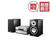 【期間限定+24期0利率】日本 YAMAHA 山葉 MCR-N670 桌上型 組合音響 公司貨