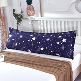 枕頭—雙人長枕套枕頭情侶婚慶加長1.2米/1.5/1.8米純棉長款大號枕芯套 依夏嚴選