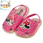 《布布童鞋》Disney迪士尼米妮桃色點點護趾鬆緊帶寶寶拖鞋(12.5~14.5公分) [ D7N213H ]