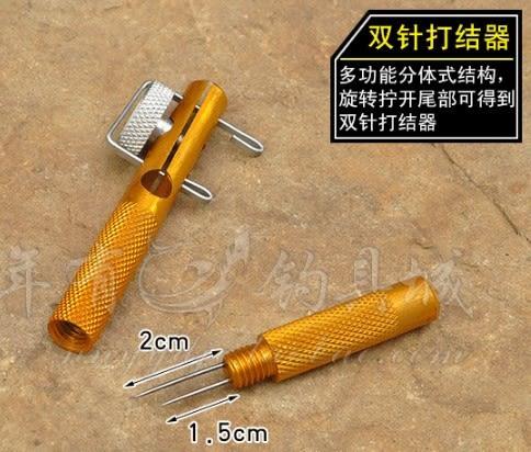 [協貿國際]  全金屬手動綁鉤器