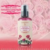 買送贈品送潤滑液Concubine Loveing-Liquid全身按摩潤滑油-清新茶樹-浪漫玫瑰-嫵媚鬱金香