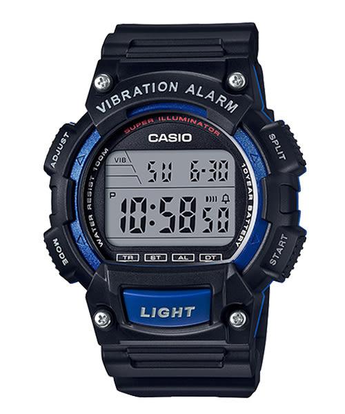 【CASIO宏崑時計】CASIO卡西歐運動電子錶 W-736H-2A 100米防水 51.4mm 台灣卡西歐保固一年