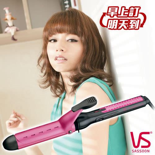 送好禮【VS沙宣】32毫米高效透氣溫控捲髮夾 VSCD119PIW VSCD-119PIW 電棒捲.燙髮夾