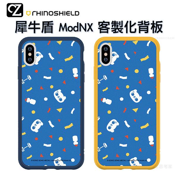 犀牛盾 爽爽貓 & Mod NX 客製化透明背板 iPhone 12 11 Pro ixs max ixr ix i8 i7 SE 2代 背板 Work out