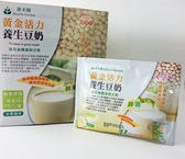 康禾園 黃金活力養生豆奶(15包/盒裝)(香甜)
