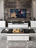 多功能功夫茶几簡約現代客廳伸縮升降電動一體茶桌臺組合電視柜XW(一件免運)