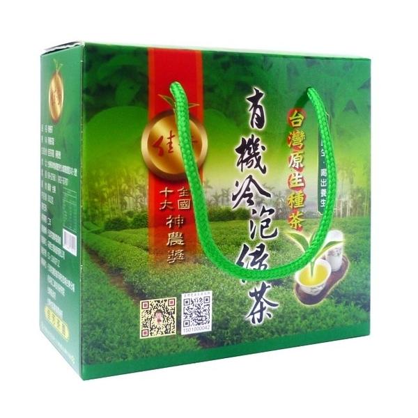 佳芳茶園~有機冷泡綠茶300公克/盒 ~特惠中~