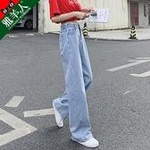 牛仔寬管褲女褲秋季薄款2020年新款寬鬆顯瘦高腰垂感直筒拖地長褲