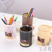 【6個裝】筆筒收納盒圓形創意磨砂塑料多功能桌面【極簡生活】