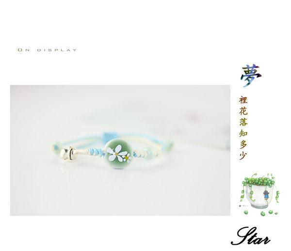 Star 陶藝系列 -[夢里花落知多少]手繪陶瓷手鏈-C2628