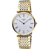 LONGINES 浪琴 嘉嵐系列經典羅馬石英錶-白x雙色版/36mm L47552117