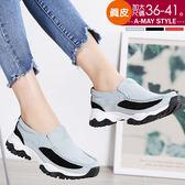 加大碼老爹鞋-時尚流線型真皮懶人鞋(36-41加大碼)