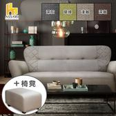 ASSARI-(淺咖)安井三人座貓抓皮獨立筒沙發(含椅凳)