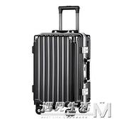 時尚行李箱女24寸拉桿箱鋁框密碼箱26寸登機箱皮箱旅行箱
