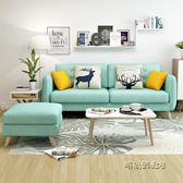 北歐風格沙發小戶型布藝簡約現代三人客廳 整裝雙人單人日式組合MBS「時尚彩虹屋」