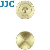 【南紡購物中心】JJC機械快門鈕SRB-C11DGD,金色,內凹