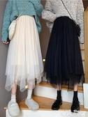 網紗半身裙網紗半身裙女2021新款冬天配毛衣百搭中長款外穿高腰顯瘦a字裙子 迷你屋 新品