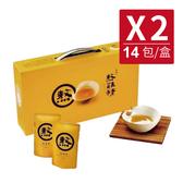 【80年老字號 老協珍】熬雞精常溫禮盒 42ml x14包 X 2盒 徐若瑄代言