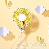 MINISO名創優品手持小風扇便攜式迷你靜音usb充電桌面可折疊風扇 科炫數位
