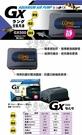 【GX-500】【打氣馬達 雙孔】空氣幫浦 靜音穩定 E-GX500 魚事職人