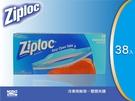 美國ZIPLOC冷凍保鮮袋-雙層夾練38...