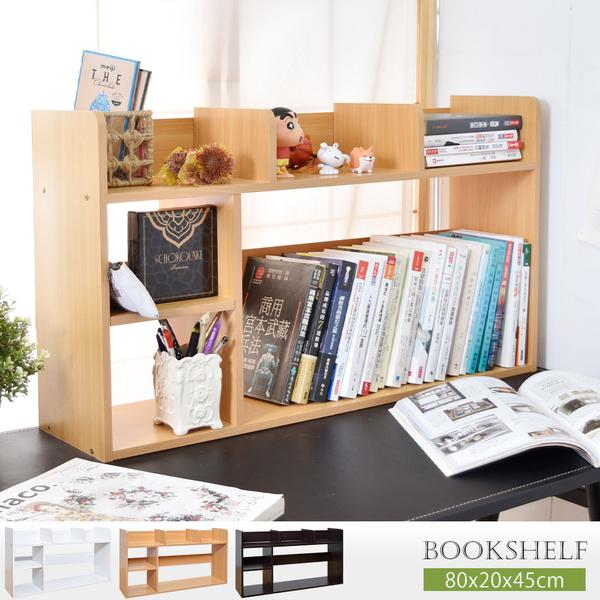 桌上書架/收納架/置物架 501桌上型書架-80x20x45cm 凱堡家居【H02227】