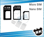 è黑熊館é iphone5C iphone5 iphone5S nano sim card 轉換 IPHONE4 IPHONE4S