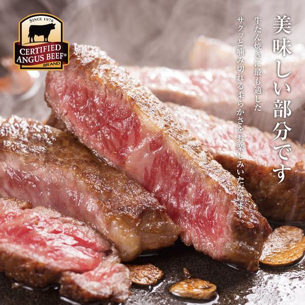 【優惠組】美國CAB安格斯頂級無骨牛小排15片組(200公克/1片)
