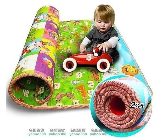 W百貨兒童遊戲墊 雙面加厚2cm寶寶 爬行墊 爬行毯 地墊 地墊爬行毯 嬰兒童 學爬墊MY~482