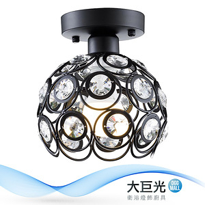 【大巨光】現代風1燈半吸頂燈-小(BM-22191)
