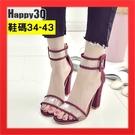 【火速出貨】粗跟鞋41高跟鞋42大尺碼女鞋涼鞋透明鏤空時尚歐美風-蛇40【AAA2605】