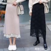 兩面穿秋冬針織半身裙女蕾絲中長款長裙網紗A字遮胯顯瘦毛呢裙子 露露日記
