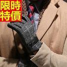 真皮手套加厚明星款-秋冬保暖格紋山羊皮革男手套64ak9【巴黎精品】
