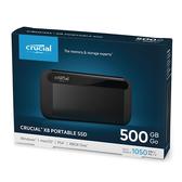 [哈GAME族]免運費●品牌品質保證●Micron 美光 Crucial X8 500GB 外接式SSD固態硬碟 CT500X8SSD9