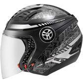 【東門城】ASTONE DJ10C OO19 (黑銀)半罩式安全帽 可變式安全帽(面具另購)