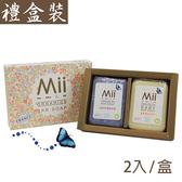 【愛的世界】Mii Organics 法國寶寶香皂禮盒(100g*隨機2個)-法國製- ★禮盒推薦