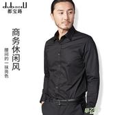 都寶路男士商務自動扣皮帶皮製腰帶中年青年皮製褲帶正韓學生男潮  快速出貨