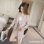 中大尺碼西裝套裝女裝韓版百搭時髦套裝潮名媛小香短裙西裝外套兩件套 LH6654【3C環球數位館】