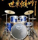 架子鼓成人5鼓3镲4镲兒童初學者入門爵士鼓專業演奏5255T 歐亞時尚