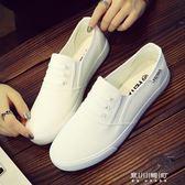 夏季韓版帆布鞋女一腳蹬懶人鞋女學生布鞋平底休閒鞋小清新小白鞋   東川崎町