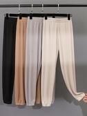 冰絲哈倫褲女夏季2020新款高腰垂感顯瘦奶奶褲寬鬆直筒束腳褲子女 貝芙莉